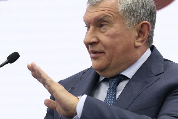 «Роснефть» не будет бороться за газовые активы «Алросы»