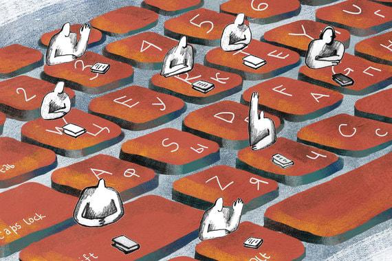 Как Минобрнауки дважды запускало онлайн-образование