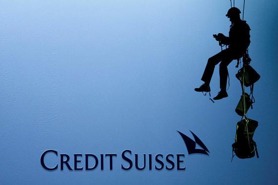 Бывший управляющий Credit Suisse объяснил махинации с деньгами клиентов страхом