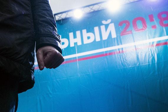 Навальный пожаловался на закон о выборах в Конституционный суд