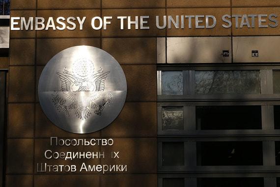 normal 1hne Как выглядит новое здание консульства США в Москве