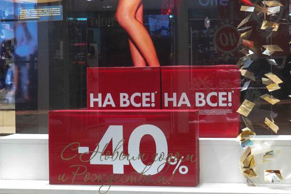 Россияне перед Новым годом не порадовали продавцов
