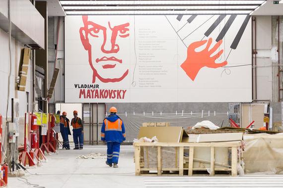 Дизайн нового терминала будет выполнен в стиле русского авангарда