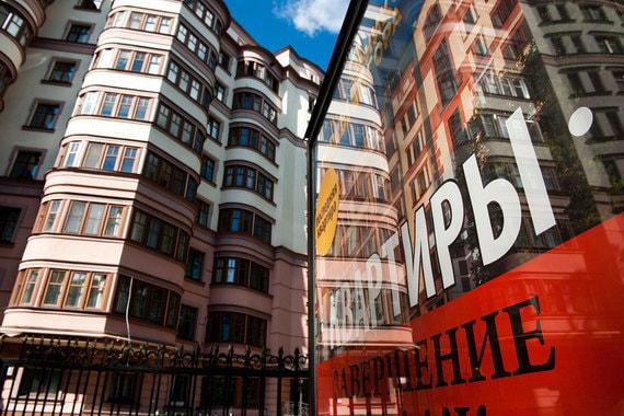 normal 1u1g Ввод жилья в Москве растет