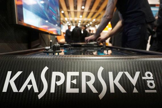 «Лаборатория Касперского» просит отменить запрет на свой софт на время суда с правительством США