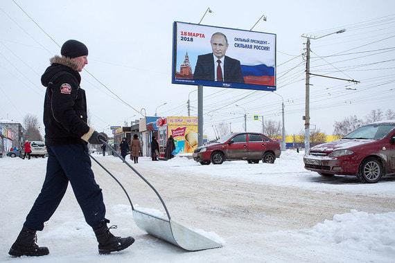 normal 8x2 Путин согласился увеличить траты на благоустройство городов