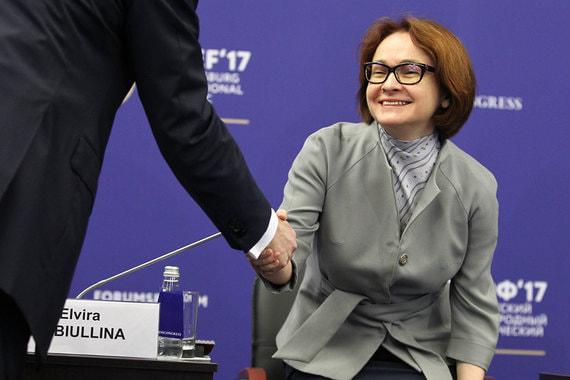Предписание Центробанка (на фото – председатель Эльвира Набиуллина) дало ему крупнейший пакет голосов еще в одном банке
