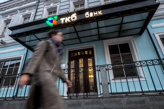Дочь основателя банка «Возрождение» купит долю в банке из топ-50