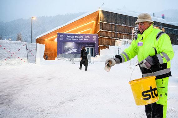 Саммит в Давосе пройдет 23-26 января