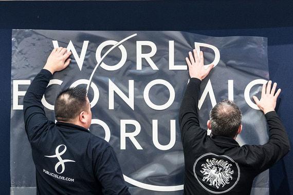 Главная тема форума в этом году – «Создать общее будущее в расколотом мире»