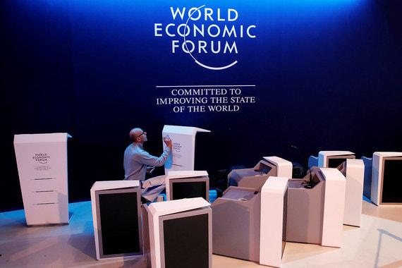 На саммите будут обсуждаться современные глобальные вызовы, будущее политики, экономики и цифровых технологий
