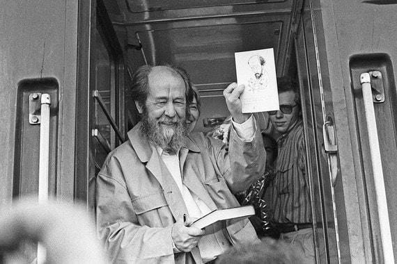 Писатель Александр Солженицын — пятое место (14%)