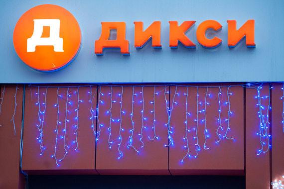 Крупнейший миноритарий «Дикси» согласился продать ее акции на 8,9 млрд рублей