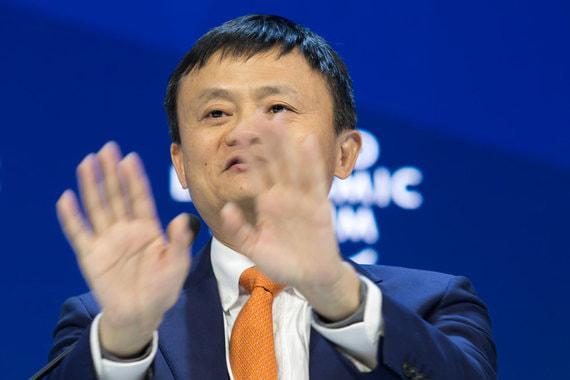 Основатель китайского онлайн-ритейлера Alibaba Group Джек Ма во время сессии об электронной коммерции