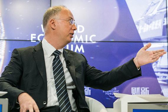 Гендиректор РФПИ КириллДмитриев