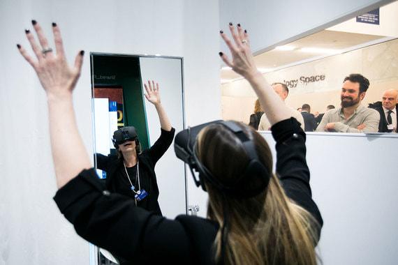 Виртуальная реальность – одно из самых любимых развлечений форума