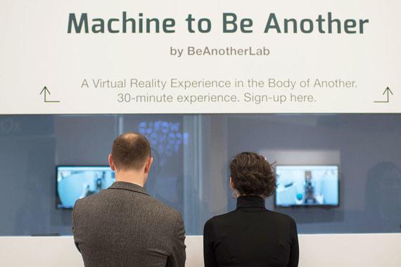 Еще одно погружение в виртуальную реальность обещает в течение 30 минут побывать в теле другого человека