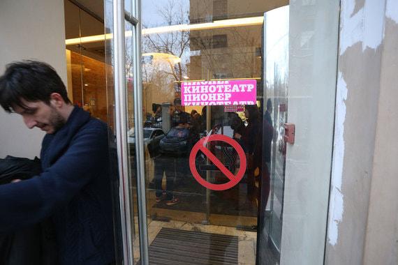 Не было и никаких протестующих против показа фильма ни в «Пионере», ни рядом с ним