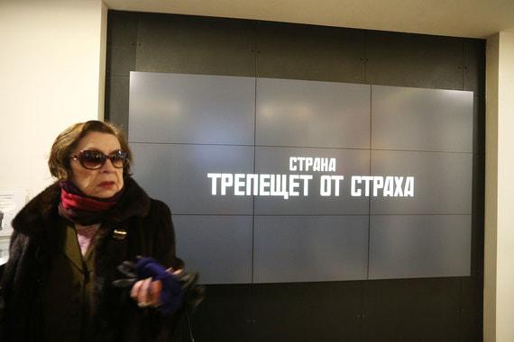 «Пионер» принадлежит бизнесмену Александру Мамуту. Также он владеет  объединенной сетью кинотеатров, работающих под брендами «Синема парк» и  «Формула кино». Эти кинотеатры «Смерть Сталина» показывать не стали