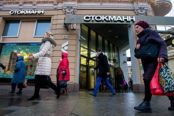 normal 355 На последний объект Stockmann в России вновь претендуют Morgan Stanley и Malltech