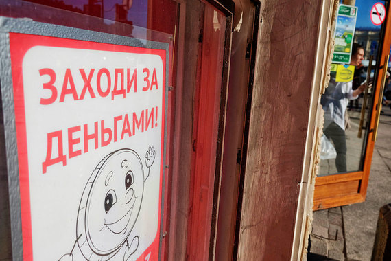 Количество должников по кредитам в россии где взять денег без кредита