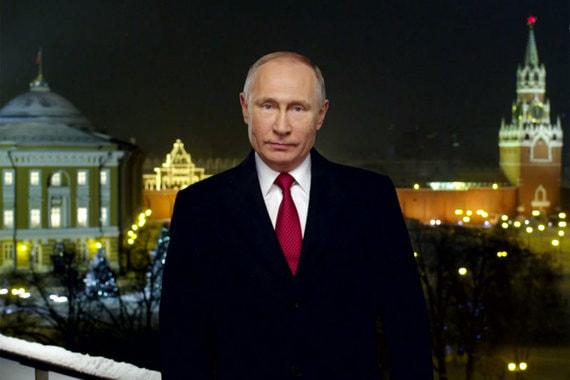 В 2018 г. По словам Путина, в России предстоит решить много задач и «шаг за шагом добиваться повышения благосостояния и качества жизни». «Сделать это можем мы только вместе. Помощников у нас никогда не было и не будет. И поэтому нам важно быть сплоченной, единой, сильной командой», — сказал президент