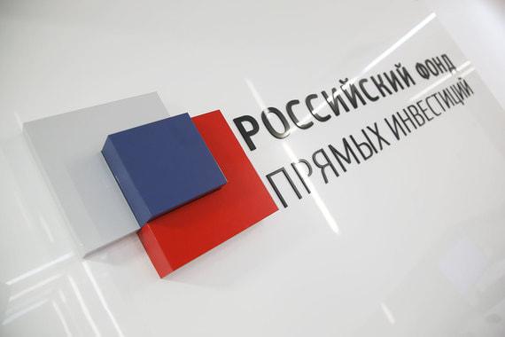 normal 14f7 РФПИ готов купить до 30% Eurasia Drilling