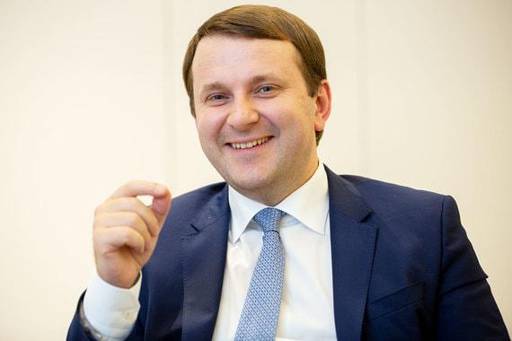 Максим Орешкин: «В 2019 году мы увидим замедление темпов роста экономики»