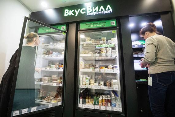 «Вкусвилл» начал открывать в бизнес-центрах магазины без продавцов и замков на холодильниках