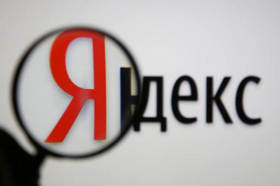«Яндексу» удалось снизить зависимость от рынка рекламы
