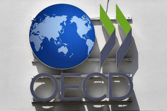 ОЭСР предложила способы налогообложения технологических гигантов