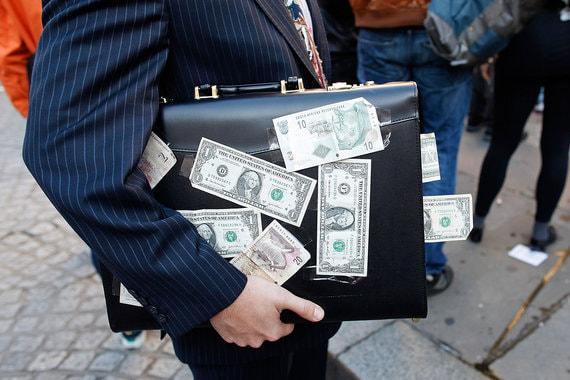ФРС готовится прекратить сокращение своего портфеля активов