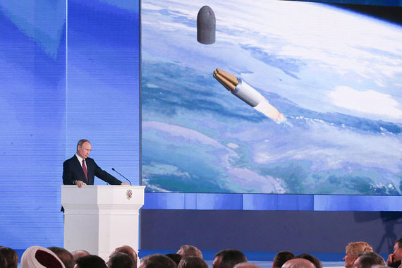 Послание Путина парламенту хотели приурочить к крымской годовщине