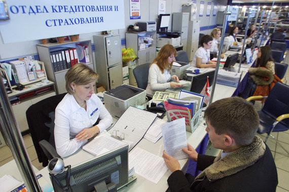 Банкам усложнят продажи кредитных страховок