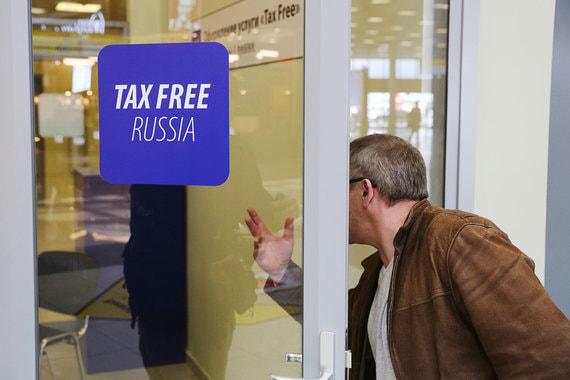 Оформить tax free можно будет электронно
