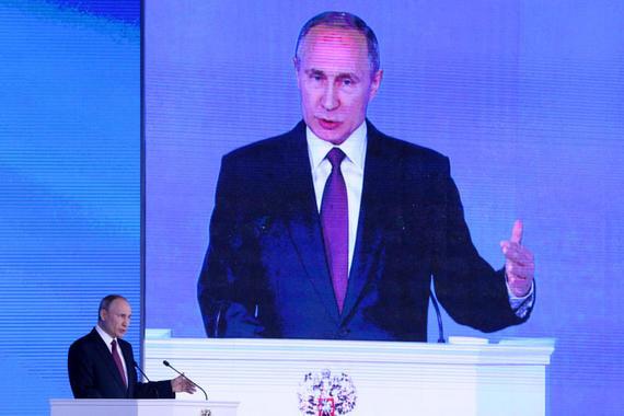 Борьба с бедностью и новая ракета. Путин выступил с посланием Федеральному собранию. Онлайн