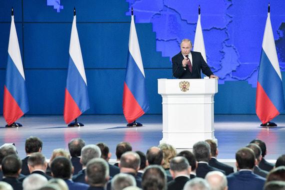 Президент выступил перед парламентом с посланием стране и миру