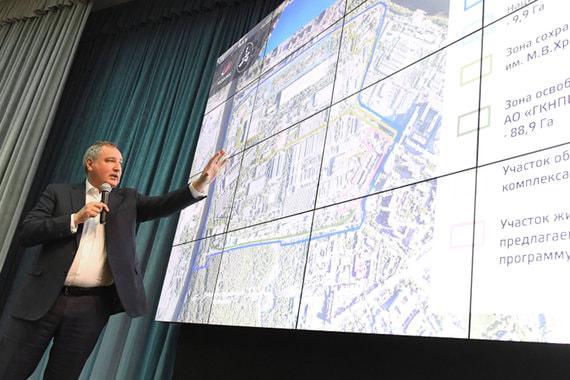 normal 19yq «Роскосмос» построит в Москве Национальный космический центр