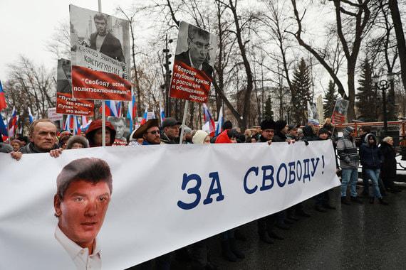 В Москве прошел марш памяти политика Бориса Немцова, убитого четыре года назад в центре столицы