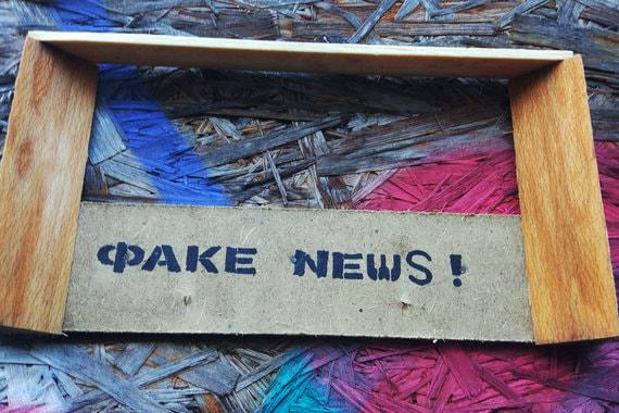 Интернет-СМИ не получат времени на удаление фейков