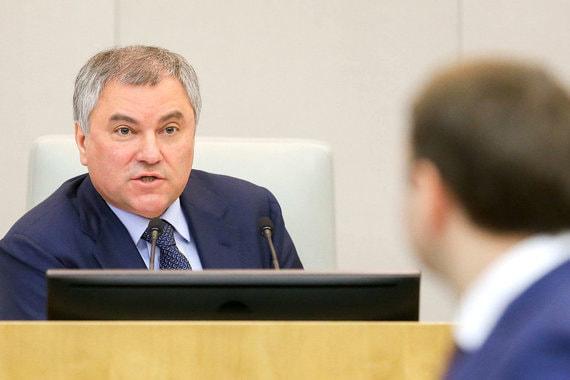 Микрокредиты ждет новый запрет — обсуждения в Госдуме