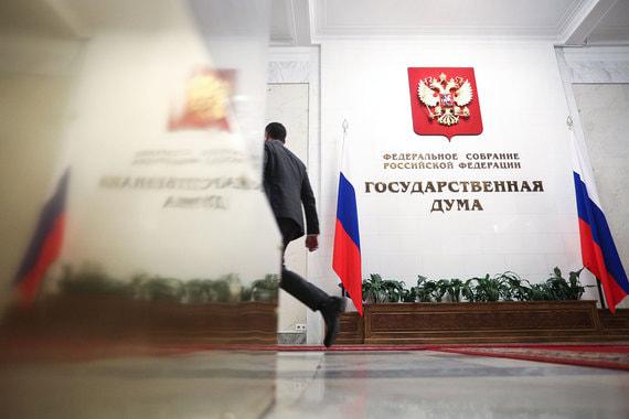 Госдума приняла закон о блокировках за фейковые новости и оскорбление власти