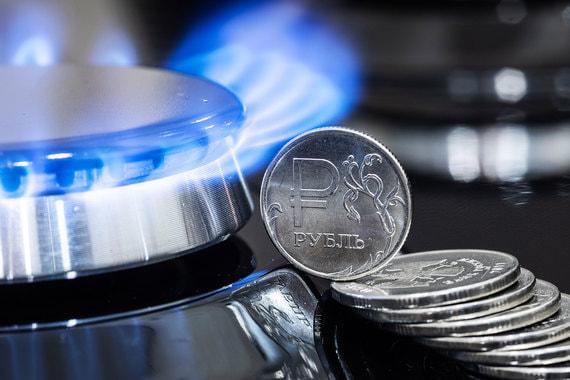 normal 1psw Темпы газификации России снизились вдвое при увеличении затрат