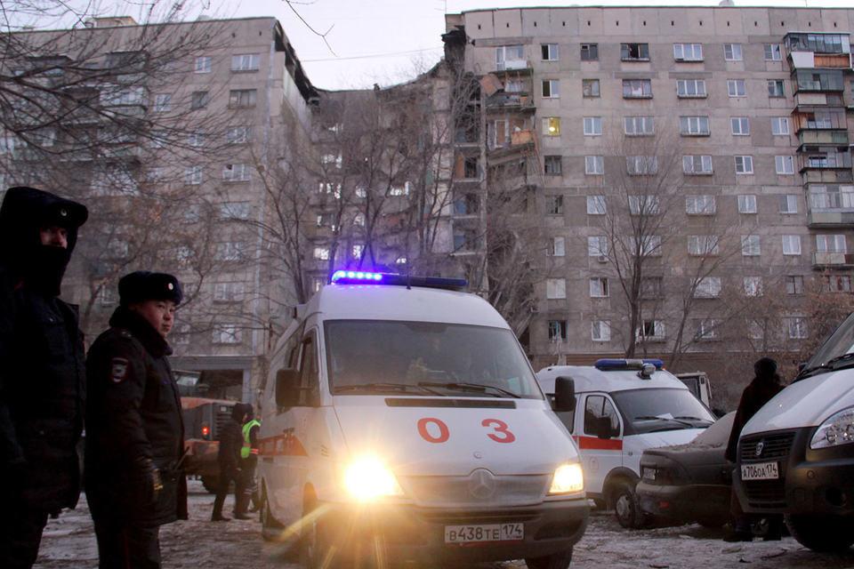 Официальная сводка погибших в Магнитогорске и почему день траура сегодня в  ...