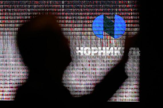 normal 16tv Абрамович и Абрамов продали акции «Норникеля» западным инвесторам