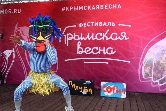 normal 3ms «Крымская весна» в Москве
