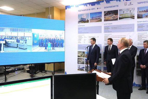 normal 1slt Крым перестал быть энергодефицитным