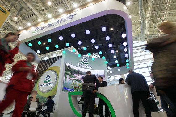 normal 1om0 «Фосагро» планирует на треть увеличить производство удобрений к 2025 году