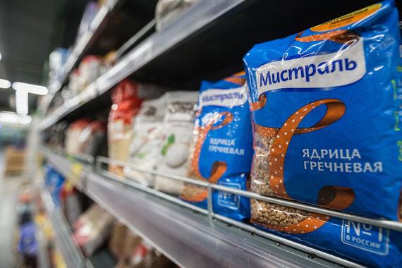 normal 1u7e Производитель круп «Мистраль» купил крупный склад на юге Подмосковья