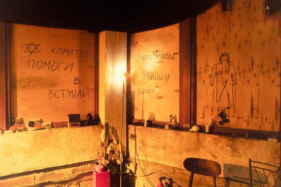 normal 1qky В Москве появились два камерных спектакля со страшными названиями